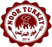Noor Turkey Restaurant menu for delivery in Al Muntazah   Talabat