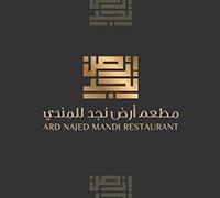 Ard Najd Mandi Restaurant menu | Ard Najd Mandi Restaurant