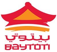 مطعم بيتوتي السعودية قائمة طعام بيتوتي خدمة توصيل بيتوتي طلبات