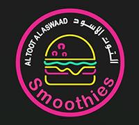 مطعم التوت الاسود الإمارات قائمة طعام التوت الاسود خدمة توصيل التوت الاسود طلبات