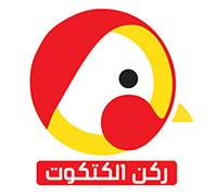 مطعم ركن الكتكوت السعودية قائمة طعام ركن الكتكوت خدمة توصيل ركن الكتكوت طلبات