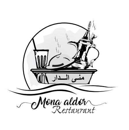 مطعم المطعم اليمني منى الدار البحرين قائمة طعام المطعم اليمني منى الدار خدمة توصيل المطعم اليمني منى الدار طلبات